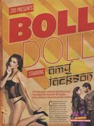 Эми Джексон, фото 3. Amy Jackson Contrary to the article, Madrasapattinam is a Tamil film, not a Bollywood (Hindi) one., foto 3