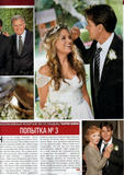 Charlie Sheen married - OK magazine Russia  12.6.08