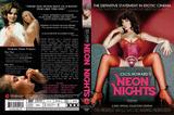 th 02154 Cecil Howard21s Neon Nights 123 436lo Cecil Howards Neon Nights