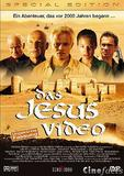 das_jesus_video_front_cover.jpg