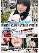 [YMDD-050] 女子校生はマーメイド ぶっかけごっくん中出し バカップル3 芦田知子